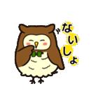 ふくろうのふーすけ★2(個別スタンプ:14)