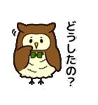 ふくろうのふーすけ★2(個別スタンプ:15)