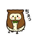 ふくろうのふーすけ★2(個別スタンプ:16)