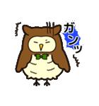 ふくろうのふーすけ★2(個別スタンプ:17)