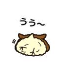 ふくろうのふーすけ★2(個別スタンプ:18)