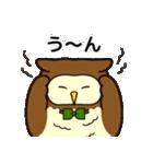 ふくろうのふーすけ★2(個別スタンプ:20)