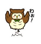 ふくろうのふーすけ★2(個別スタンプ:21)