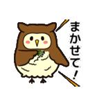 ふくろうのふーすけ★2(個別スタンプ:22)