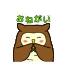 ふくろうのふーすけ★2(個別スタンプ:23)