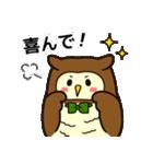 ふくろうのふーすけ★2(個別スタンプ:24)