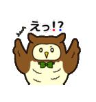 ふくろうのふーすけ★2(個別スタンプ:27)