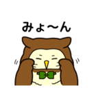 ふくろうのふーすけ★2(個別スタンプ:31)