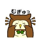 ふくろうのふーすけ★2(個別スタンプ:32)