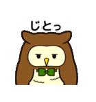 ふくろうのふーすけ★2(個別スタンプ:34)