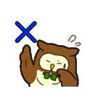 ふくろうのふーすけ★2(個別スタンプ:36)