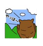 ふくろうのふーすけ★2(個別スタンプ:39)