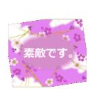 日本の心 和柄。 伝えたい言葉に花を添え