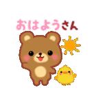関西くまさん(個別スタンプ:01)