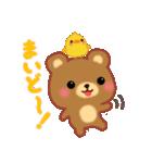 関西くまさん(個別スタンプ:02)