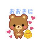 関西くまさん(個別スタンプ:03)