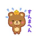 関西くまさん(個別スタンプ:04)