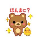 関西くまさん(個別スタンプ:05)