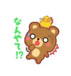 関西くまさん(個別スタンプ:06)