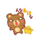 関西くまさん(個別スタンプ:07)