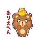 関西くまさん(個別スタンプ:08)