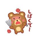 関西くまさん(個別スタンプ:16)