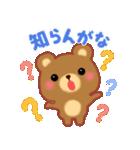 関西くまさん(個別スタンプ:32)