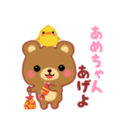 関西くまさん(個別スタンプ:37)