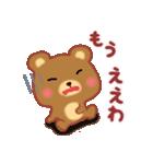 関西くまさん(個別スタンプ:38)