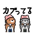 くまライダー(個別スタンプ:27)