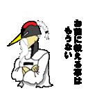 ウォッチバード・ソサエティー/3rdウォッチ(個別スタンプ:13)