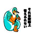 ウォッチバード・ソサエティー/3rdウォッチ(個別スタンプ:20)