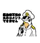 ウォッチバード・ソサエティー/3rdウォッチ(個別スタンプ:35)
