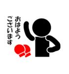 ド・シンプルボクシングスタンプ No.2(個別スタンプ:01)