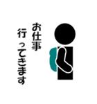 ド・シンプルボクシングスタンプ No.2(個別スタンプ:03)