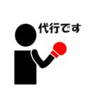 ド・シンプルボクシングスタンプ No.2(個別スタンプ:17)