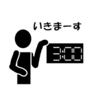 ド・シンプルボクシングスタンプ No.2(個別スタンプ:19)