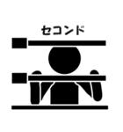 ド・シンプルボクシングスタンプ No.2(個別スタンプ:21)