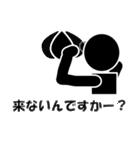 ド・シンプルボクシングスタンプ No.2(個別スタンプ:23)