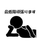 ド・シンプルボクシングスタンプ No.2(個別スタンプ:25)
