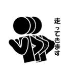 ド・シンプルボクシングスタンプ No.2(個別スタンプ:26)