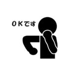 ド・シンプルボクシングスタンプ No.2(個別スタンプ:29)