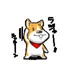 ぷりけつコーギー(個別スタンプ:02)