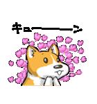 ぷりけつコーギー(個別スタンプ:08)