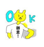 漢字Tシャツ野郎(個別スタンプ:01)