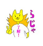 漢字Tシャツ野郎(個別スタンプ:02)