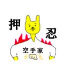漢字Tシャツ野郎(個別スタンプ:03)