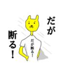 漢字Tシャツ野郎(個別スタンプ:04)