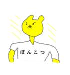 漢字Tシャツ野郎(個別スタンプ:05)