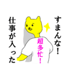 漢字Tシャツ野郎(個別スタンプ:06)